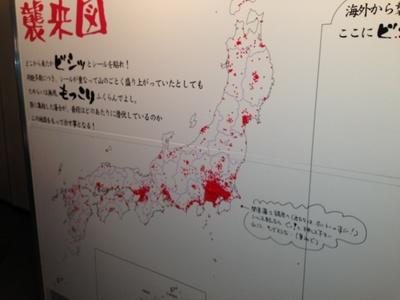 どうでしょう祭_日本地図.jpg