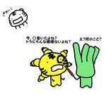 2010年賀状のコピー.jpg