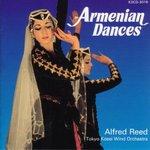 アルメニアンダンス.jpg