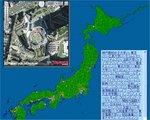 なかのひと日本地図.jpg