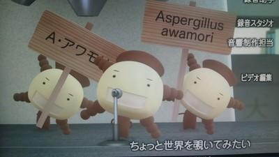 アニメ2ED_A.アワモリ.JPG