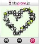 blogramハート.jpg