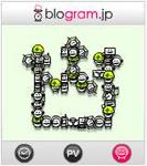 blogram王冠.jpg